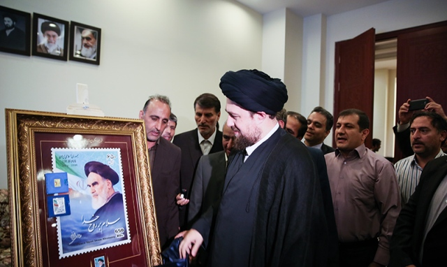 Imam Khomeini postage stamp unveiled
