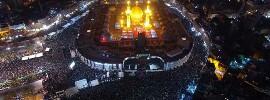 Millions of mourners mark Arba'een rituals in Karbala
