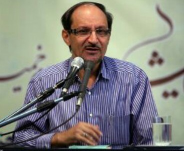 Lecture about moral approach to Quran held in Tehran