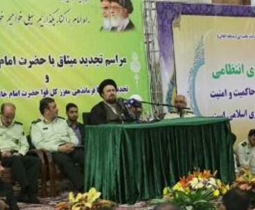 Hassan Khomeini recommends police to serve nation