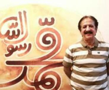 Iran calls upon Indians not to prejudge the film