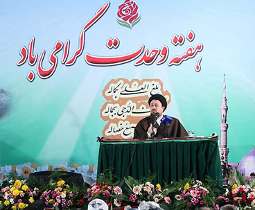 Hassan Khomeini Hails Islamic Unity Confab Attendees