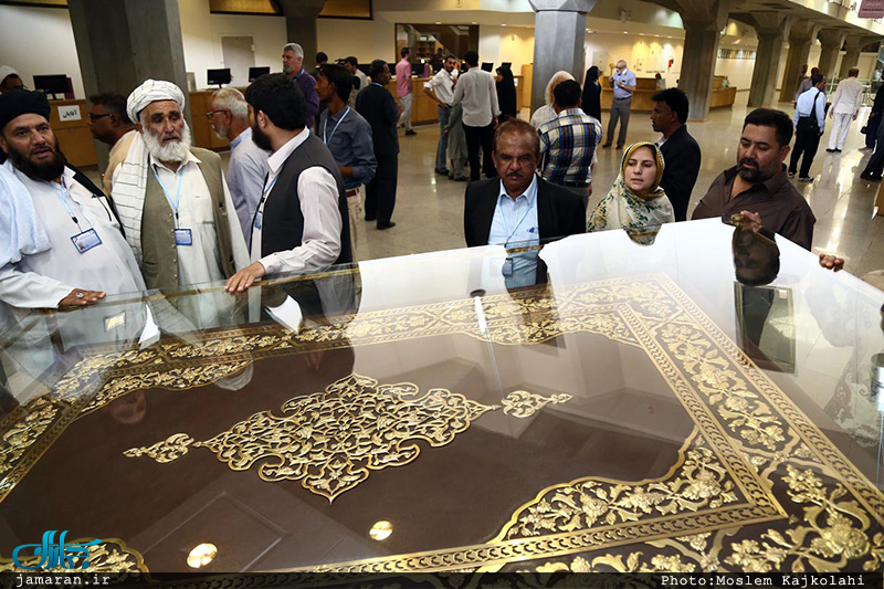 Imam`s devotees visiting National Library