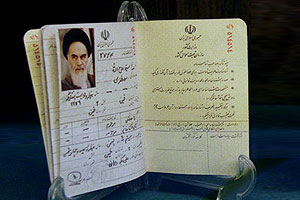 Imam Khomeini's National Identification Card