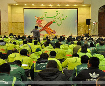 Quranic gathering held at Imam Khomeini shrine
