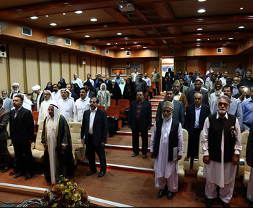 International summit explores Imam Khomeini political ideas