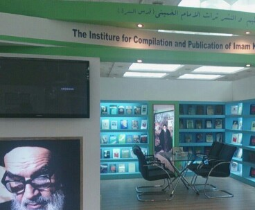 Imam Khomeini's Works Being Displayed at International Fair
