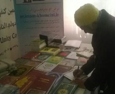 Institute actively participates at international summit