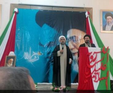 Imam Khomeini's message echoing across globe