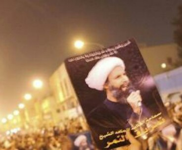 Nimr execution would undercut Saudi regime
