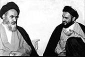 Imam Khomeini during Exile in Iraq
