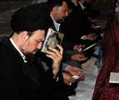 The Ceremony for the Night of Qadr (19th of Ramadan)  in the Holy Shrine of Imam Khomeini
