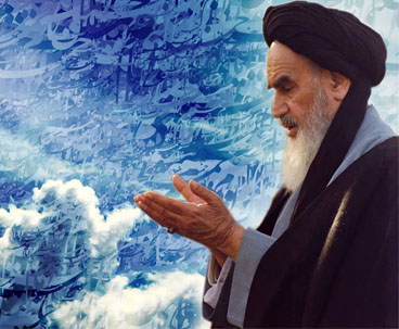 Imam Khomeini universal message prevailing