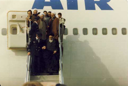 Imam`s Arriaval in Iran