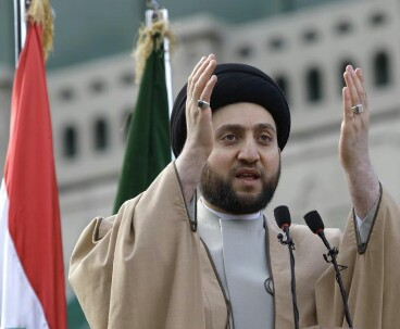 History will always remember Imam Khomeini