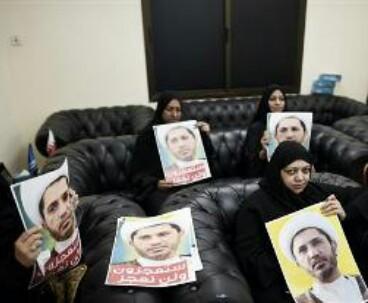 UN concerned over Bahrain's detention of Sheikh Salman
