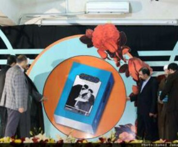 New book about Imam Khomeini unveiled