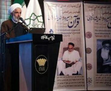 Imam Khomeini, a manifestation of Quran