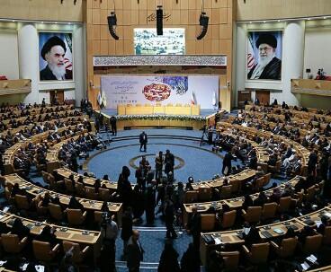 Supreme Leader's Memoirs Unveiled at International Summit