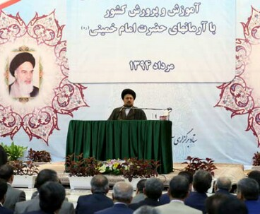 Hassan Khomeini highlights significance of research-oriented education