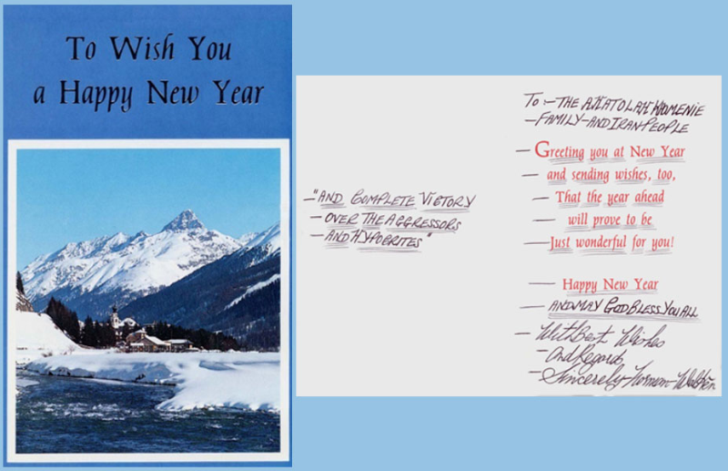 Message of best wishes in the New Year