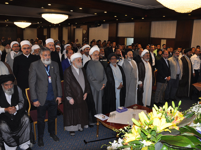 """Imam Khomeini and the Muslim Ummah"" summit attended by Hundreds of foreign guests"