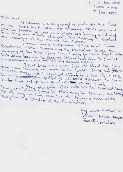 Request from  Ghanaian citizen to join the imposed war