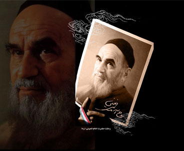 Imam Khomeini sought access to justice for all