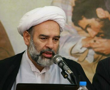Summit set to elucidate Imam Khomeini's views on rights
