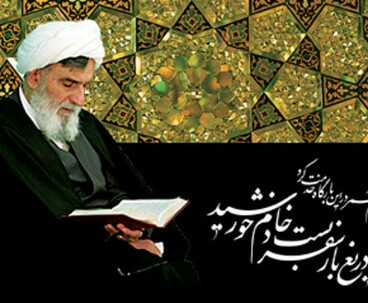 Masses to attend late Ayatollah Tabasi's funeral