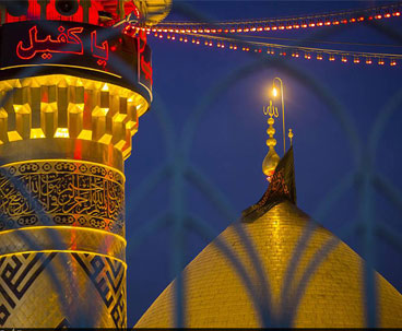 Arbaeen, an occasion for renewal of allegiance with ideals of doyen of martyrs