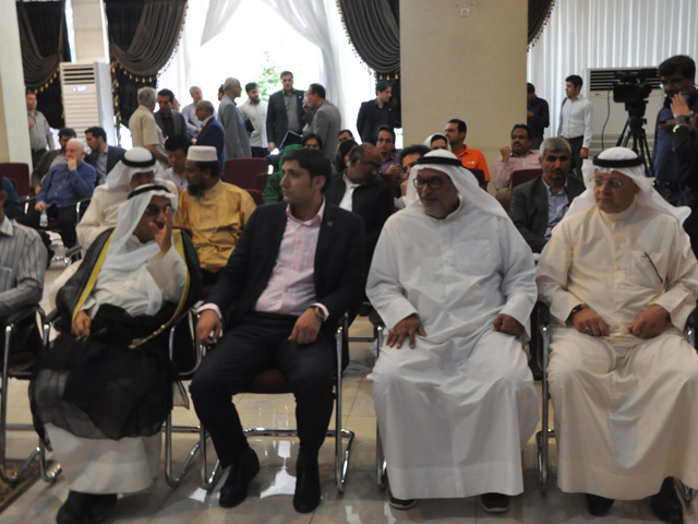 Foreign devotees of Imam in a summit organized by the Executive Headquarters of Imam`s Directive (EIKO)