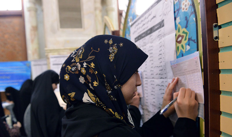 Voting at Imam Khomeini`s holy mausoleum