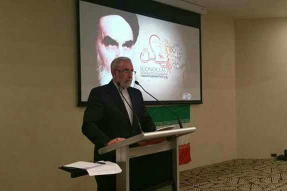 Imam Khomeini ceremony marked in Sydney