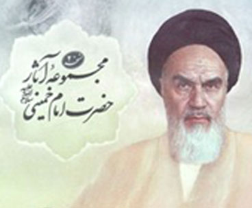 Institute releases upgraded digital version of Imam's works