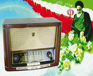 Iran launches radio to promote Imam Khomeini legacy