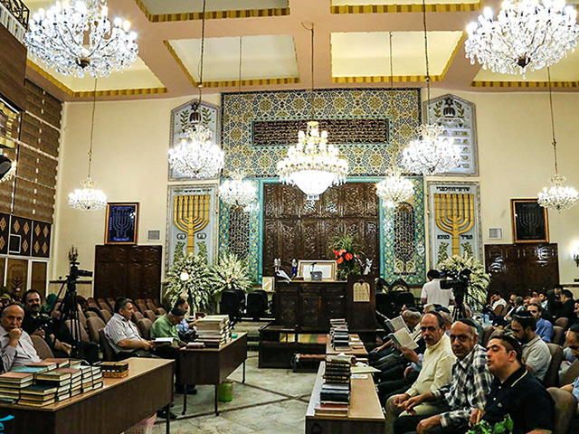 Tehran synagogue holds Imam Khomeini's 27th passing away anniversary