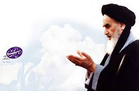 From Imam Khomeini's Massage delivered on the Auspicious Occasion of Eid al-Fitr