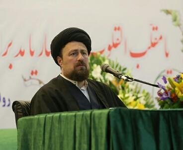 Nowruz ceremony held at Imam Khomeini holy mausoleum