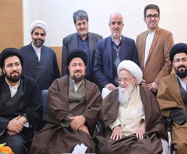 Grand Ayatollah Safi Golpaygani meets Hassan Khomeini