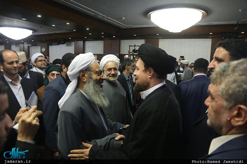 Imam Khomeini showed great tolerance