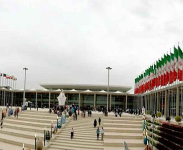 Tehran wraps up 29th book exhibition