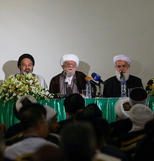 Imam Khomeini, a great distinguished figure