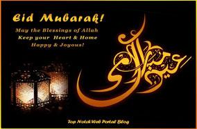 "Spiritual Dimensions of ""Eid al Fitr"""