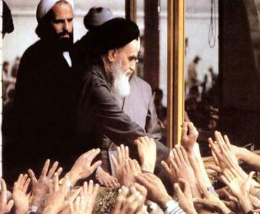 Imam Khomeini, nation had mutual trust, honesty