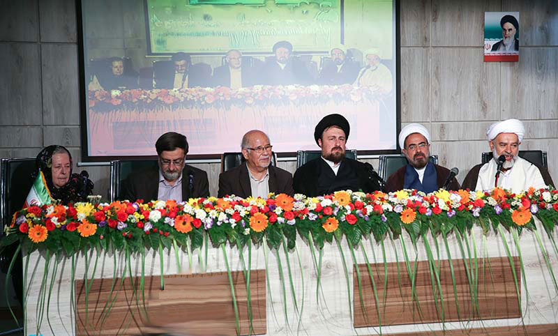 An International Congress of Human Rights and Religious State in Imam Khomeini`s Thought