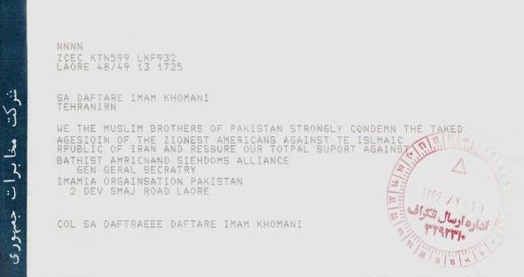 Denouncement of US-Iraqi alliance to invade Iran