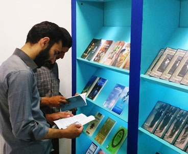 International book fair displays Imam Khomeini's works