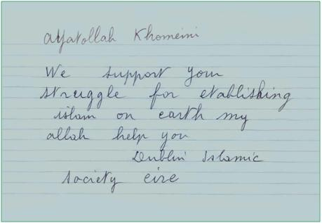 A word of devotion and support for leadership of Imam Khomeini