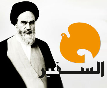 Colonial powers plundered Iranian resources during Shah regime